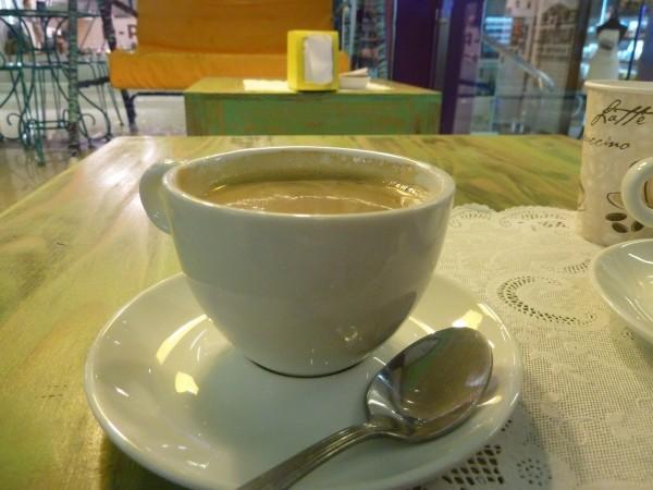 rende bú coffee